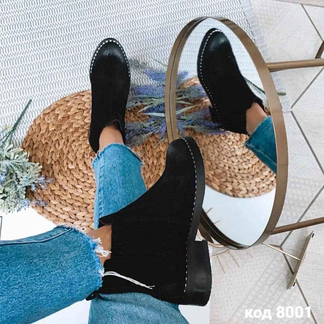 Базовая обувь 2020-2021, которая должна быть у каждой девушки