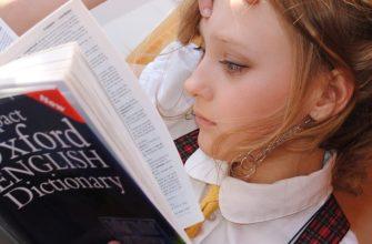 секреты изучения языка