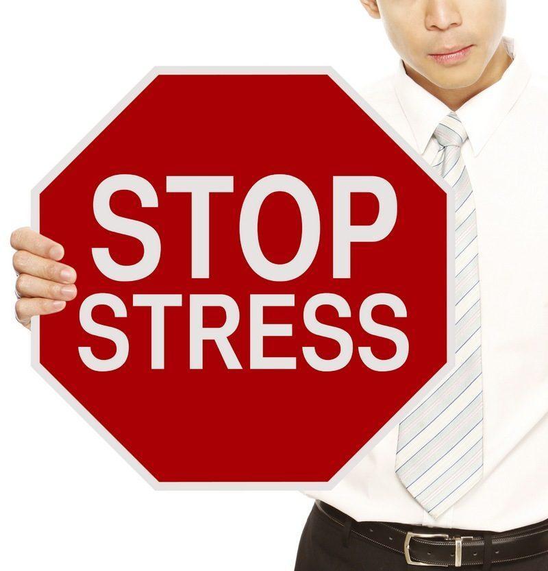 Что такое стресс и как от него избавиться?