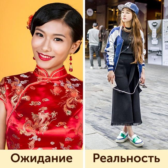 Гардероб девушек различных стран мира