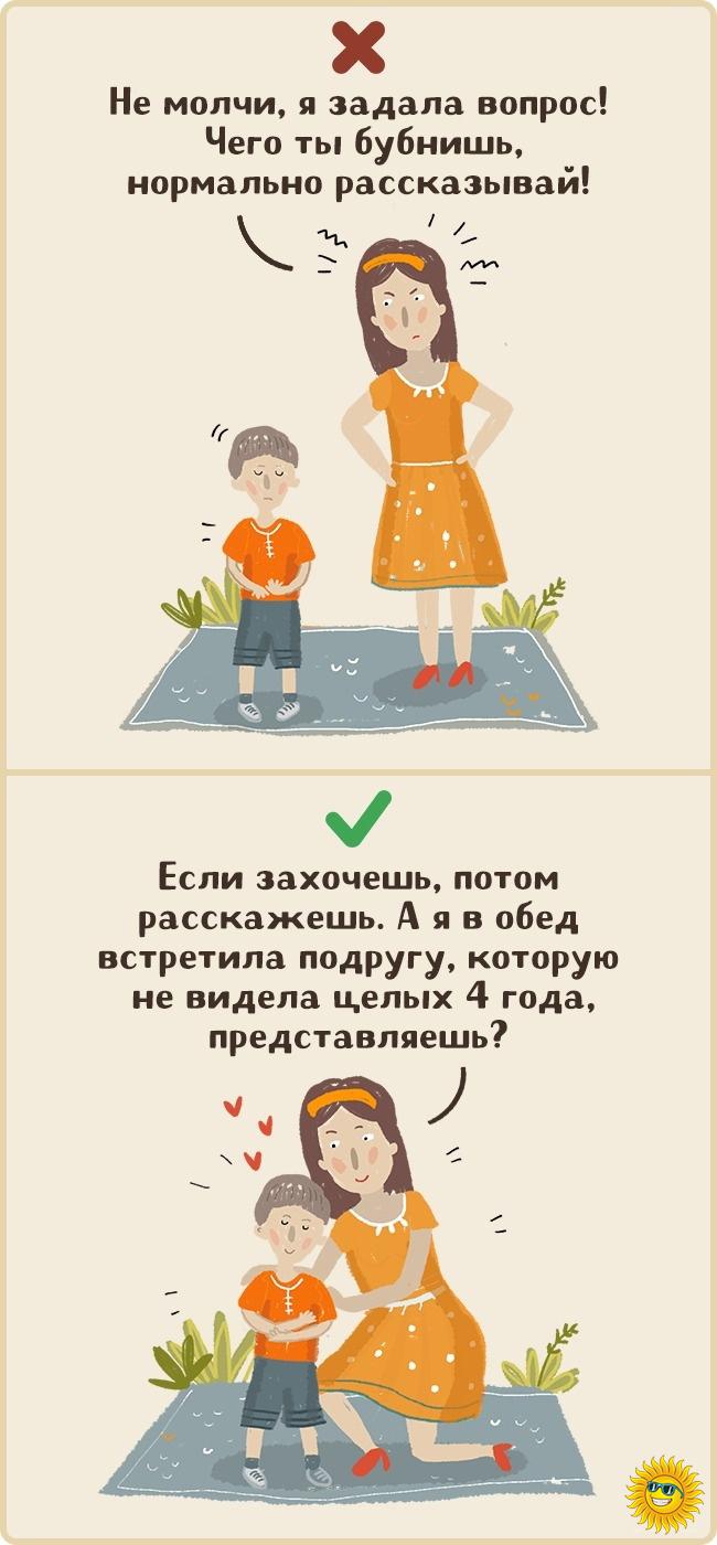 Как стать не только мамой, но и другом для своего ребенка?