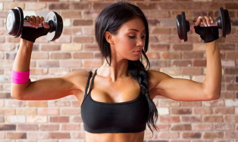 Несколько простых и эффективных упражнений для повышения упругости плеч и предплечий