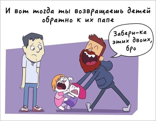 Правда о детях и нашей любви к ним в картинках