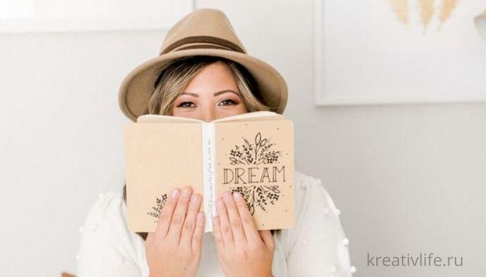 Девушка с книжкой. Читает и планирует