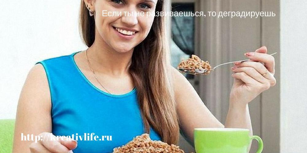 как быстро и просто набрать ес и увеличить массу тела
