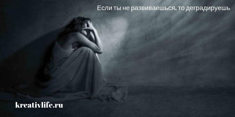 Синдром хронической усталости: симптомы, лечение, признаки