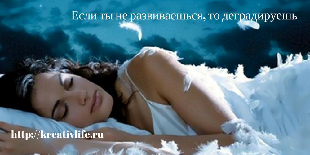 Нарушение сна у детей и взрослых, что делать?