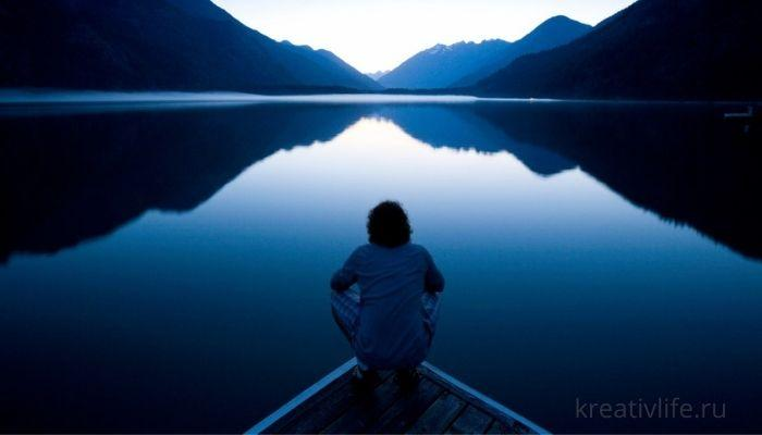 Отдых и релаксация на природе