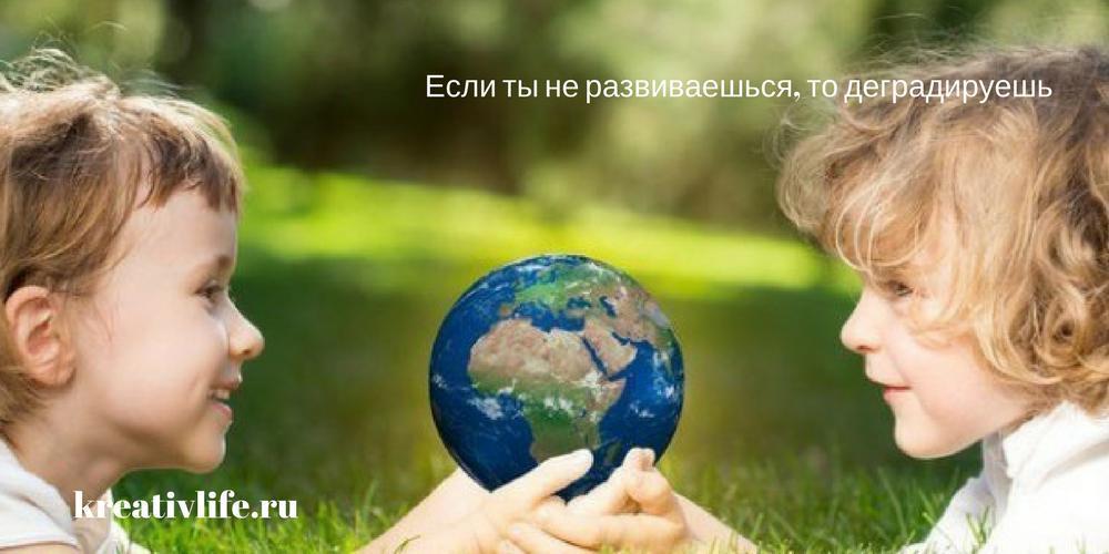 Экологическое воспитание методы для детей