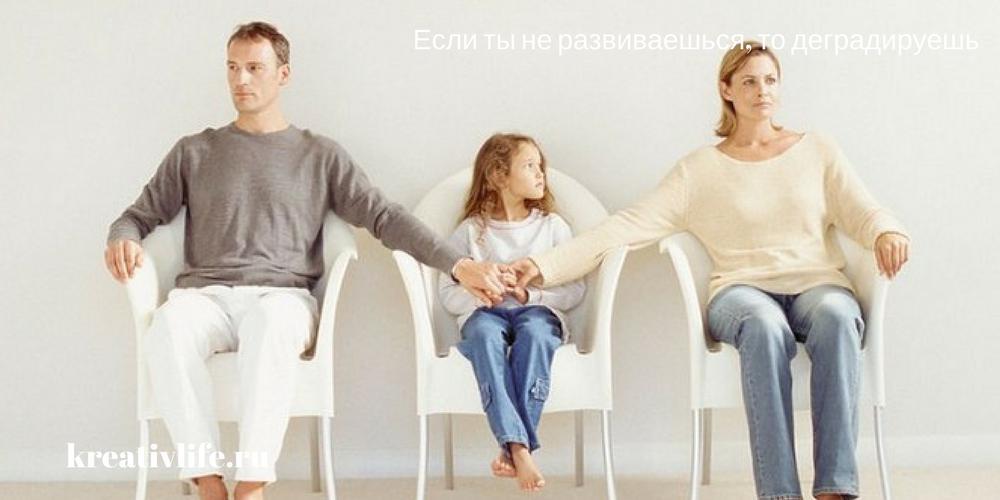 как отразится развод родителей на ребенке