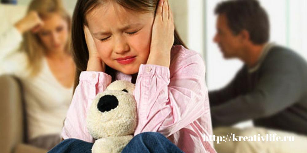 развод родителей, как реагируют дети и последствия