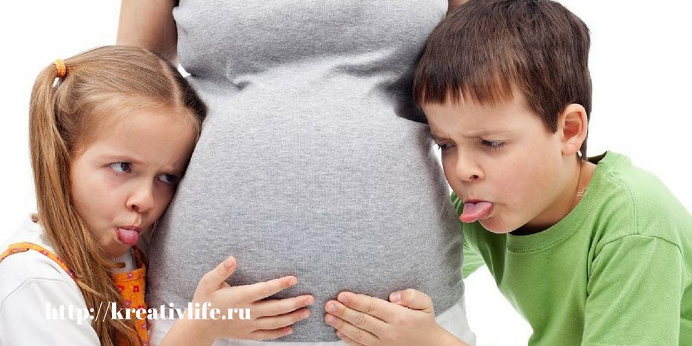 Психологическая подготовка во время беременности
