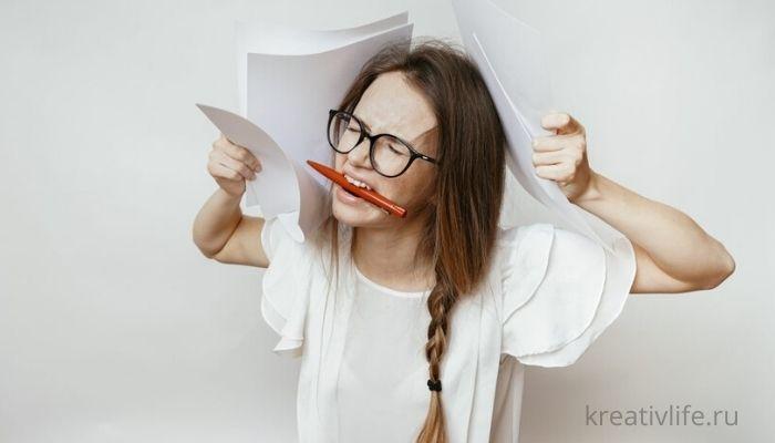 Как успокоить нервы и снять стресс – советы психологов