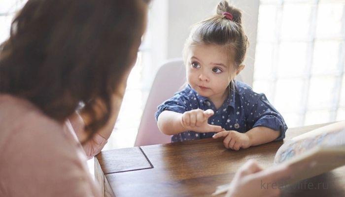Маленькая девочка разговаривает