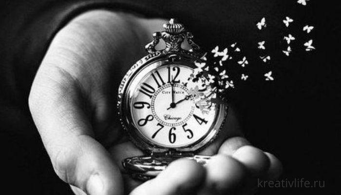 Время и часы