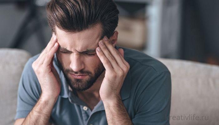 Болит голова, навалились проблемы