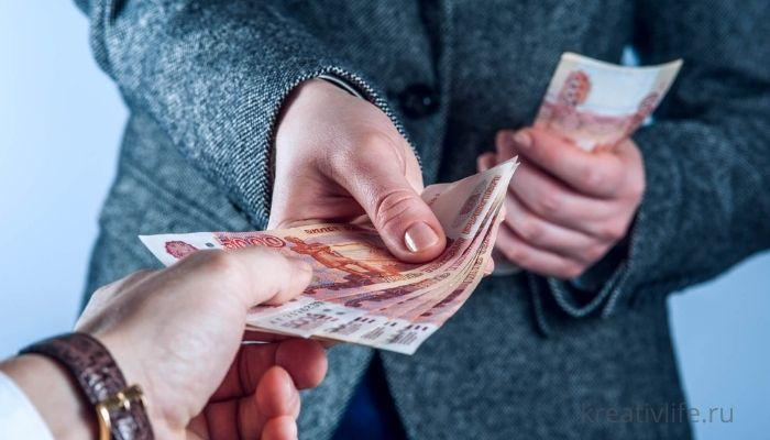 Почему одалживать деньги опасно и как это правильно делать
