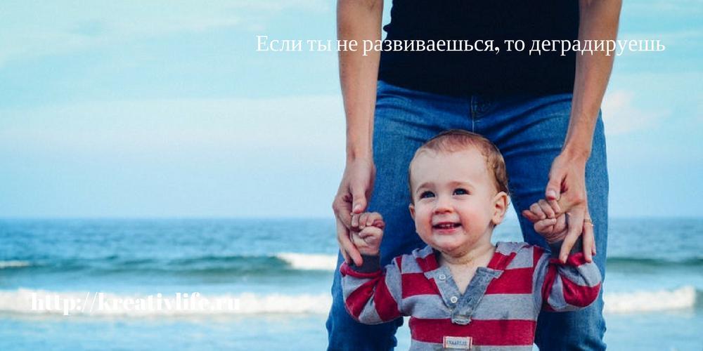 Как воспитать из сына счастливого и успешного мужчину