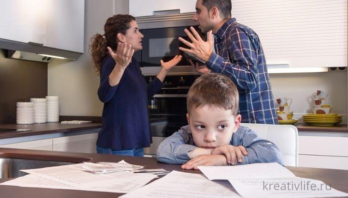 Родители ссорятся при ребенку и детях